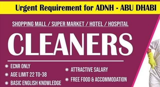 Urgent Requirement for ADNH – ABU DHABI