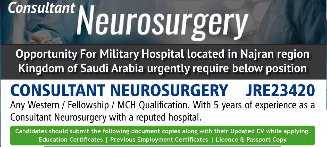 Consultant Neurosurgery Saudi Arabia