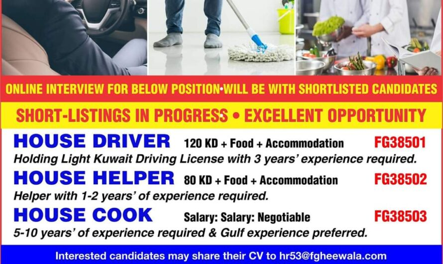 URGENTLY REQUIRED FOR A ROYAL FAMILY IN KUWAIT